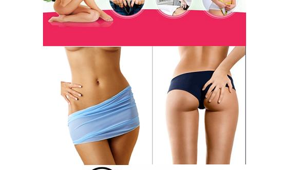 La tecnología mas avanzada al servicio de la belleza corporal. Tratamientos totalmente personalizados, mediante un sistema informático avanzado.